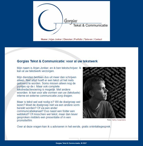 Website Gorgias Tekst & Communicatie in 2007